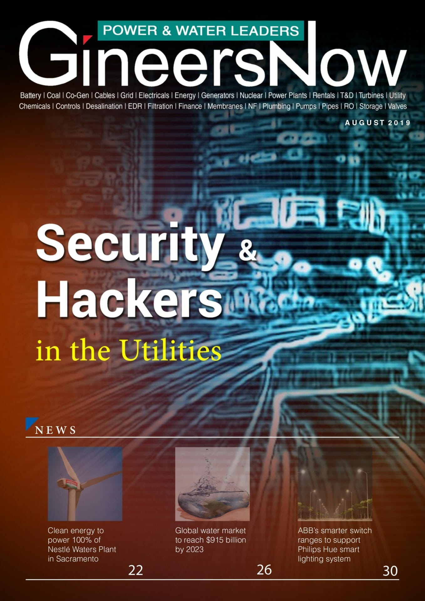 Online Security Threats in Power, Water and Utilities - GineersNow